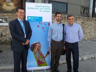 Ο Βαγγέλης Αυγουλάς με τον κ. Πρωτόπαπα και τον κ.Τσαούση από τα Παιδικά Χωριά SOS