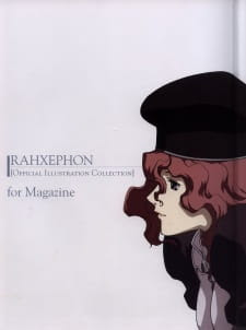 RahXephon Kansoukyoku: Kanojo to Kanojo Jishin to Thatness and Thereness