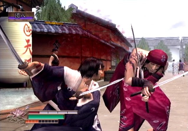 Download Game PS2 Way of the Samurai 2 for PC - Game Tegal