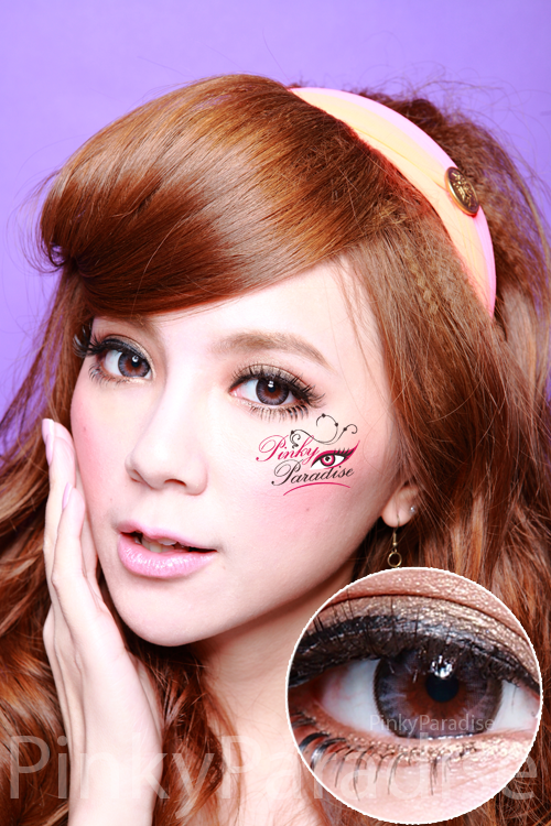 Geo Bella Grey Circle Lenses (Colored Contacts)