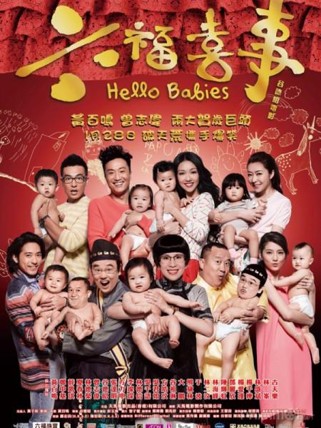 Xem Phim Lục Phúc Hỷ Sự - Hello Babies