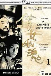 A Chinese Ghost Story 1987 Watch Online