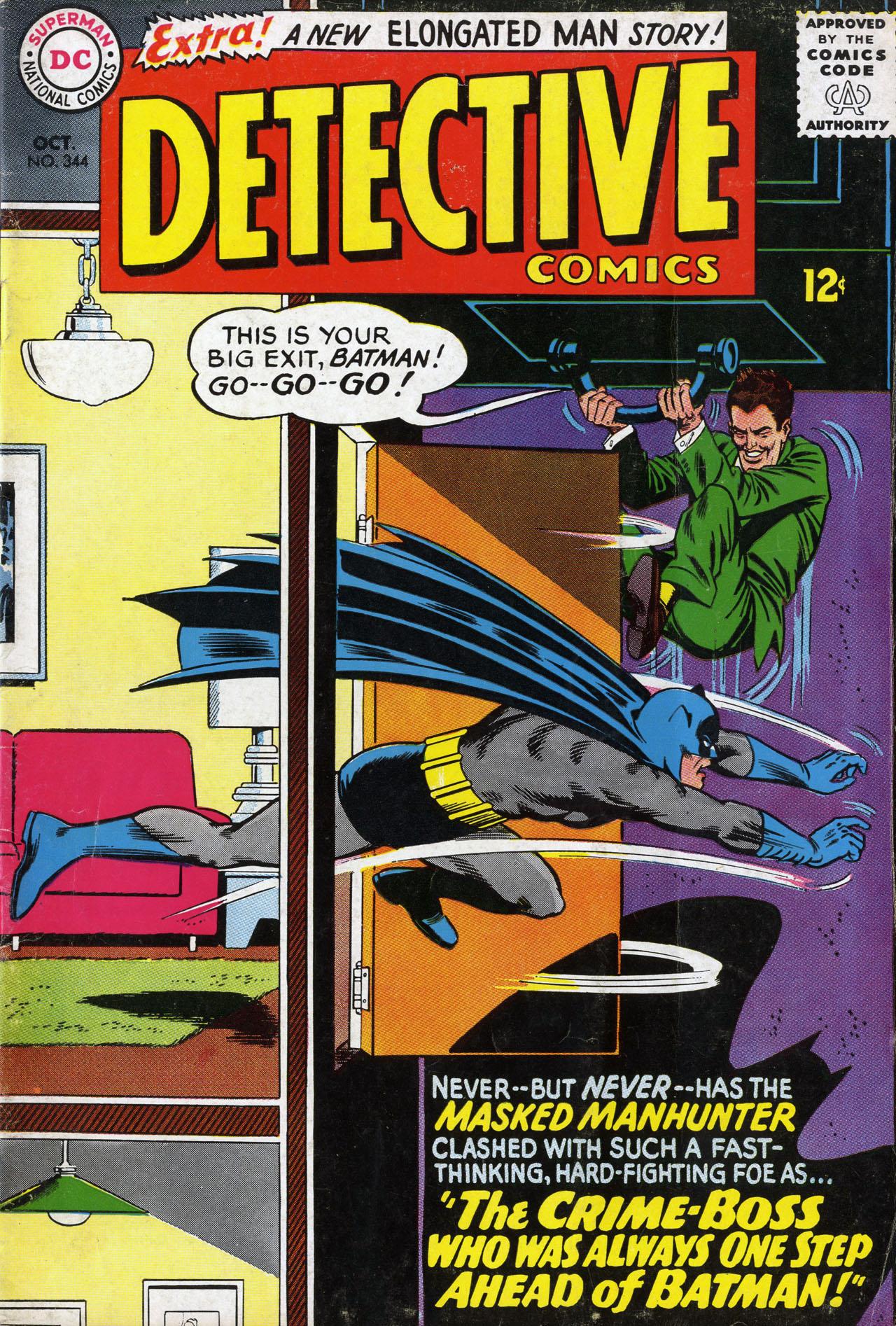 Detective Comics (1937) 344 Page 0