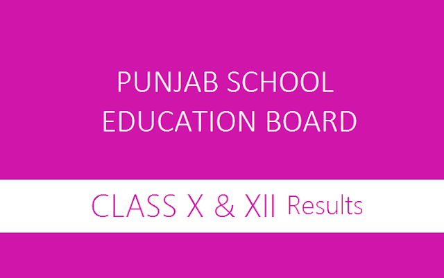 PSEB Result 2017