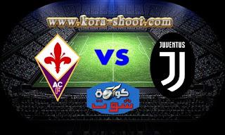 مشاهدة مباراة يوفنتوس وفيورنتينا بث مباشر 20-04-2019 الدوري الايطالي