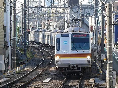 【ダイヤ改正で消滅!?】Fじゃない特急 森林公園行き7000系