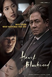 Watch Heart Blackened Online Free 2017 Putlocker