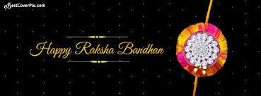 Happy Rakhi Facebook Cover Pics 2016