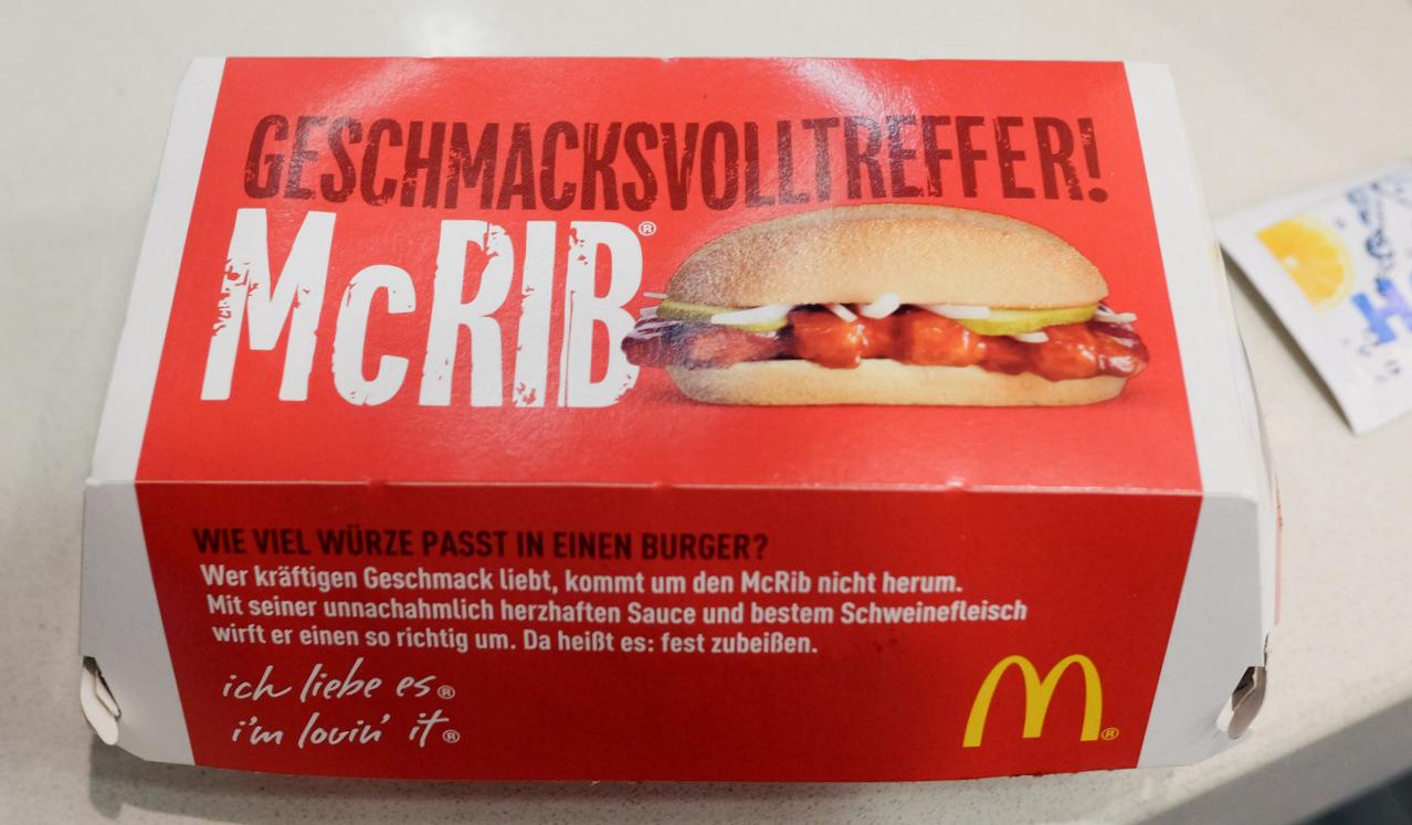 Dus McDonalds, lezen jullie mee?