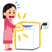 洗濯機の漏電のイラスト