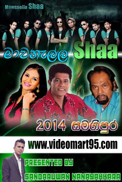 MAWANELLA SHAA LIVE IN SAMAGIPURA 2014