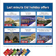 : Last Minute Eid Holiday offers from FGB
