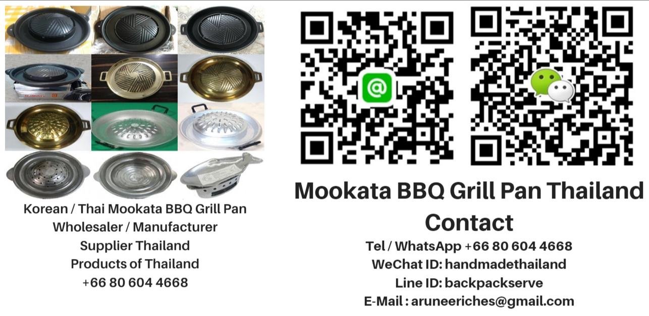 Korean / Mookata BBQ Grill Pan Manufacturer Supplier Distributor