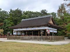 上賀茂神社・御所屋