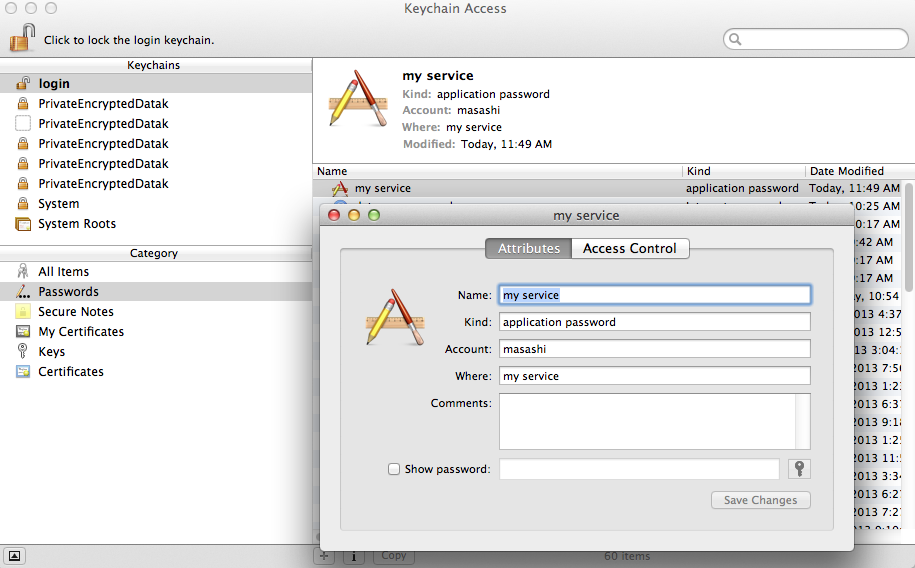 Create a package installer( dmg) on Mac OS X for node js