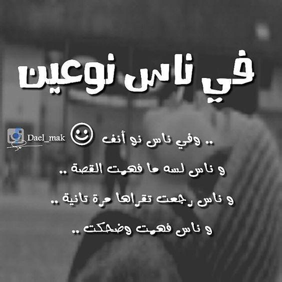 صور عن حال الدنيا 2018 حكم بالصور جديده مصراوى الشامل