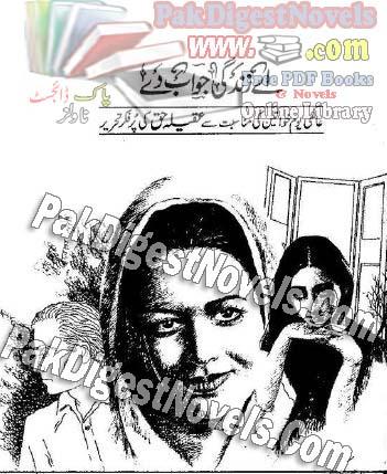 Aey Zindagi Jawaab De By Aqeela Haq Pdf Download