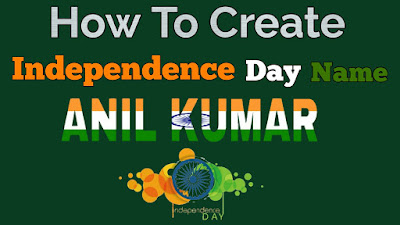 How To Create Independence Day Name | 15 August Ke Liye Name Template Kaise banaye