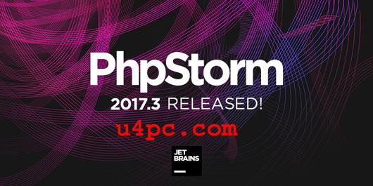 JetBrains PhpStorm 2017.3 Crack [Activator] Is Here Free Download