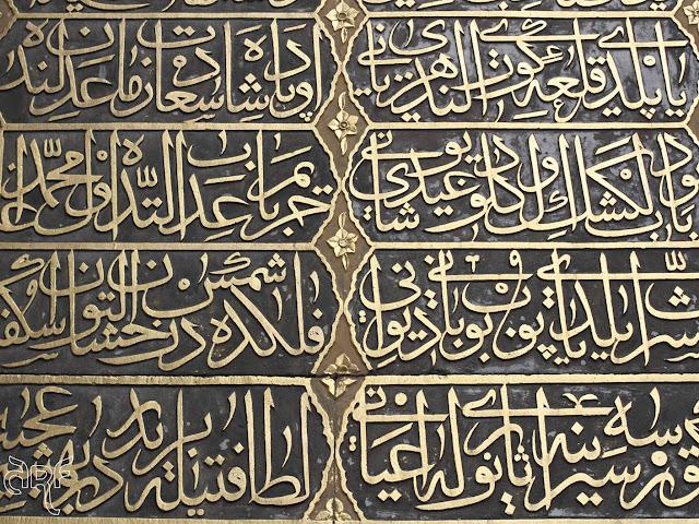 Arabic