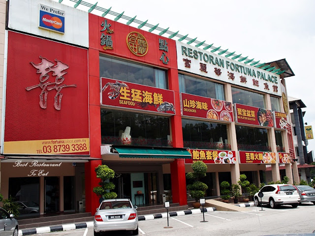 Fortuna Seafood Restaurant Kajang Address