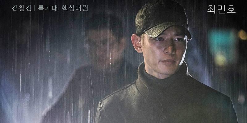 Kang Dong Won, Han Hyo Joo, Jung Woo Sung, Kim MOO Yeol, Minho, SHINee