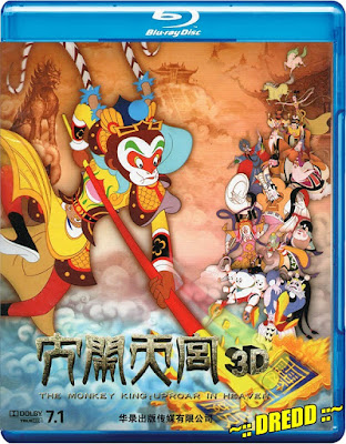 The Monkey King Uproar In Heaven 2012 Dual Audio BRRip 480p 300Mb