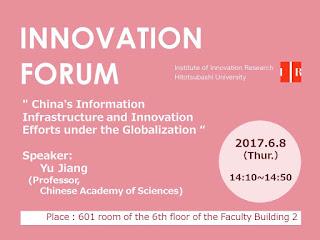 Forum 2017.6.8 Yu Jiang
