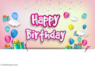 صور عيد ميلاد 2019 happy birthday