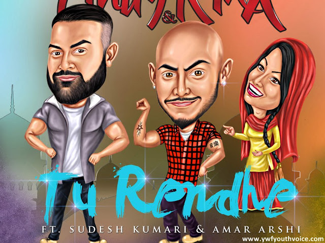 Tindy & Rixx Ft. Sudesh Kumari & Amar Arshi (2016) Watch and download HD Punjabi Song, Download Tindy & Rixx Ft. Sudesh Kumari & Amar Arshi Full Clean HD Highquality Cover Wallpaper AlbumArt 720p, 1080p Video Song 320 Kbps MP3 VBR CBR or Original iTunes M4A Flac CD RIP