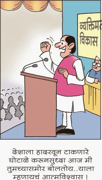 My Mind   Don't mind !: Cartoons Published in Daily KESARI and Daily