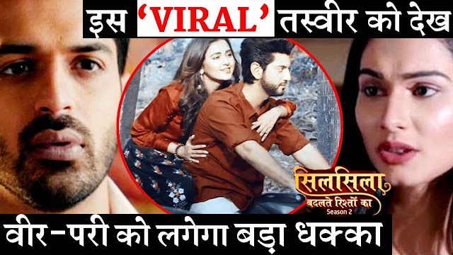 Silsila :Ruhaan limit self from Mishti for Veer in Silsila Badalte Rishton Ka 2