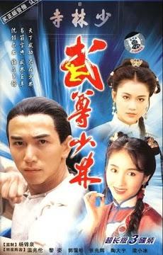Lò Võ Thiếu Lâm - SCTV9 (2021)
