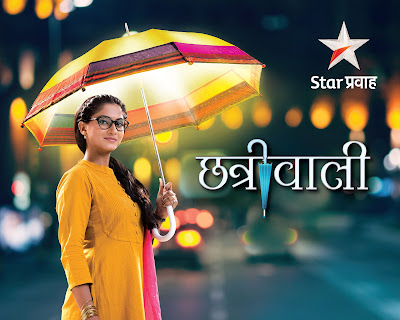Chatriwali Serial