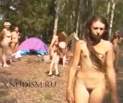 Нудисты девочки смотреть онлайн