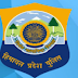 HP Police Constable Bharti 2019-20 Notification Defence Job