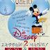 Πρότυπο Ωδείο Ηγουμενίτσας: Συναυλίες με μουσική από ταινίες της Disney