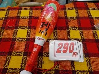 中古品のカープ烈メガホン290円