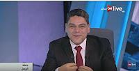 برنامج حلقة الوصل 29-1-2017 معتز عبد الفتاح و د. حاتم زغلول