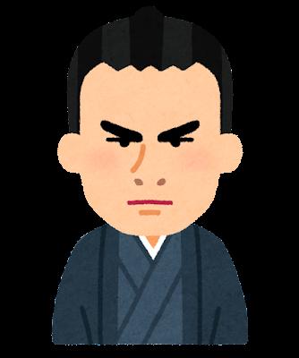 中岡慎太郎の似顔絵イラスト