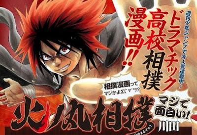 Manga 'Hinomaruzumou' Akan Diadaptasi Menjadi Anime
