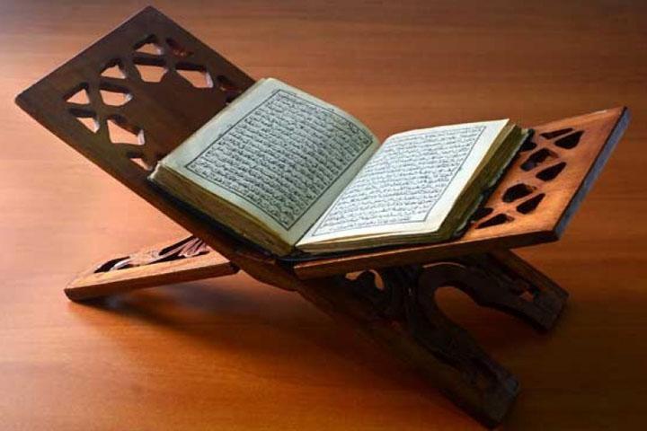 Mengenal Ilmu Qiraah, Seni Baca Alquran