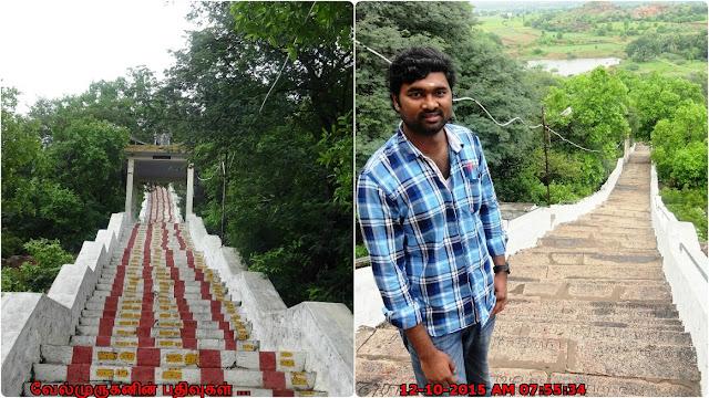 Chettikulam Perambalur Murugan Temple