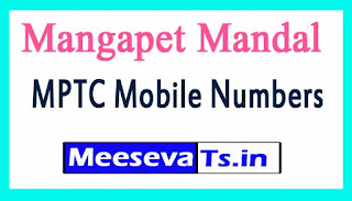 Mangapet Mandal MPTC Mobile Numbers List Wrangal District in Telangana State