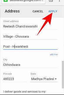 Google map address verify kese kare 6