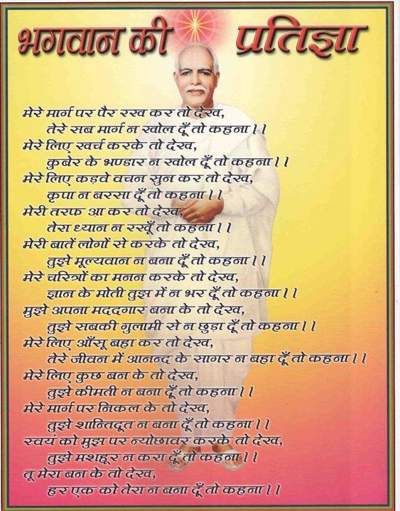 Awakening brahma kumaris sister shivani download movies