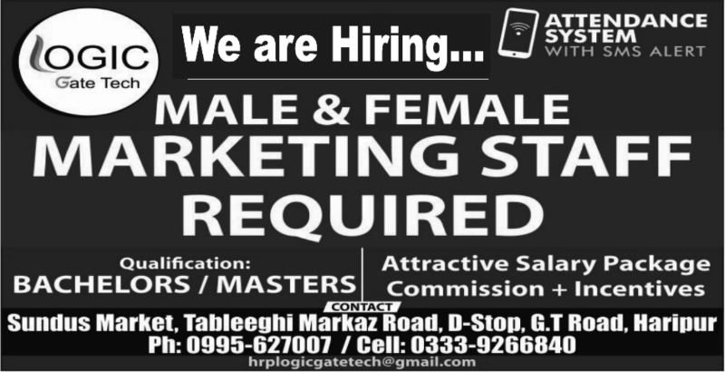 marketing-staff-required-in-logic-tech
