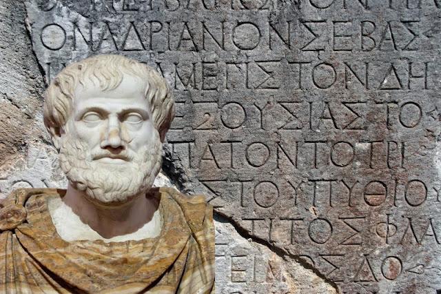 Προτεινόμενα θέματα Αρχαίων Ελληνικών για τις πανελλαδικές