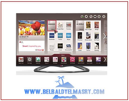 حمل احدث ملف قنوات عربى نايل سات لجميع شاشات lg smart tv بتاريخ اليوم وكل جديد من القنوات