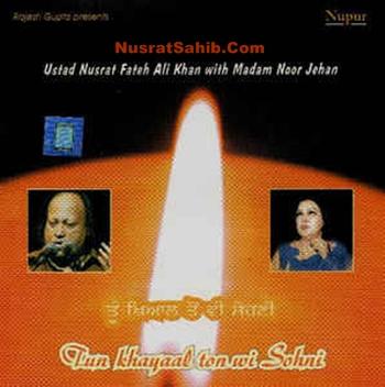 Ishq Deewana Mera Rog Purana Mera Version 2 Lyrics Nusrat Fateh Ali Khan [NusratSahib.Com]